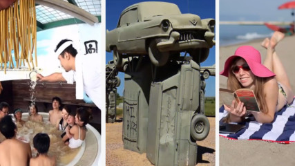 Топ 5 Необичайни туристически дестинации по света