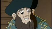 3. Чудовища и Пирати * Бг Аудио * Съкровището на Капитан Лош Късмет - Monsters & Pirates