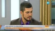 Манолова: Поздравявам депутатите за промените в Изборния кодекс