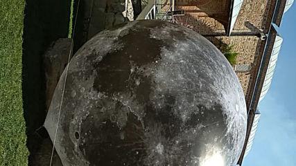 Луната е в Пловдив