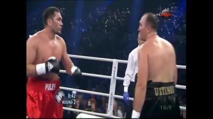 Кубрат Пулев vs. А Устинов (29.09.2012)