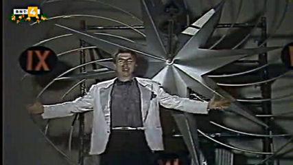 Гара Спомен - музикално забавна програма (1993)