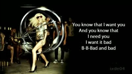 Lady Gaga - Bad Romance Lyrics