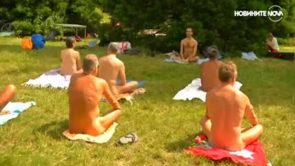 Парижани за първи път отбелязаха Деня на нудизма