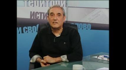 Диагноза с Георги Ифандиев 04.09.2014