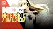NEXTTV 018: Гост: Интервю с Анна Цочева - манга художник
