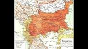 Песен На Бегълците От Македония