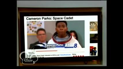 Камерън Паркс - Космически Кадет   Високо Качество   Бг Аудио