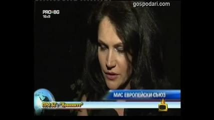 Умнотии - Господари на ефира 25.11.2010