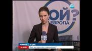 18 жалби и 43 сигнала за нарушения в ЦИК - Новините на Нова