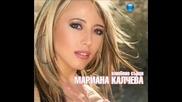 Мариана Калчева & Амет - Не знаеш ли