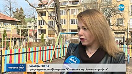 Новините на NOVA (17.03.2019 - централна емисия)