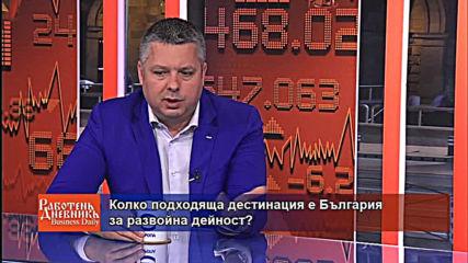 Как немски телевизионен гигант стъпва в България?