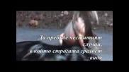 Павел Матев - При реката на детството свято