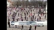 """Мартеница за """"Гинес"""" направиха ученици в Нова Загора"""