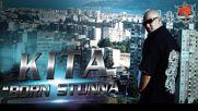 Вальо Кита - Born Stunna