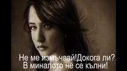 Като Свещ - Таня Сарандева