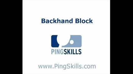 Уроци по тенис на маса - Блок от бекхенд