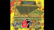 Baildsa - Mastika Мастика на Байлдза - луда песен