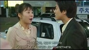[easternspirit] 18-годишна булка (2004) E14-2