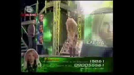 Music Idol 2 - Извънреден Концерт - Елена