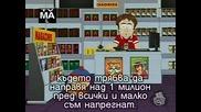 South Park /сезон 11 Еп.13/ Бг Субтитри