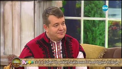 """""""На кафе"""" с Илия Луков"""
