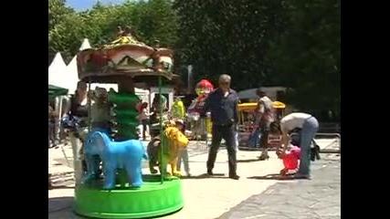 Парк за забавление Лотоленд - Южен парк София