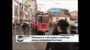 Полицията освободи отвлечените в Истанбул българи