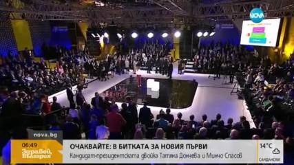 Вижте как евакуираха Медведев при опасност