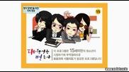 [бг субс] Lawyers of Korea - епизод 8 - 1/4