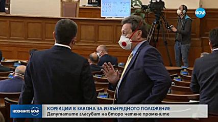 НА ВТОРО ЧЕТЕНЕ: Депутатите гласуват промените в Закона за извънредното положение