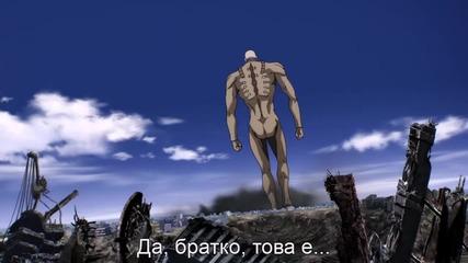 Уанпънч-мен Сезон 1 Епизод 1 (2015)