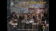Господари на Ефира - 06.12.10 (цялото предаване)