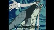 Ramen Fighter Miki - Епизод 8 - Bg Sub