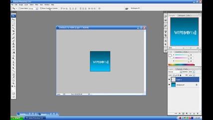 Как да махнем текст или картинка от Gradient
