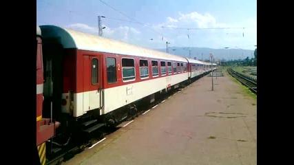 Вида експрес транзит през София север