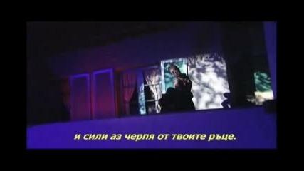 Влюбена - Арабаджиева