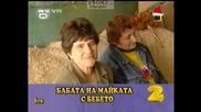 Господари На Ефира Топ Гафове Март 31.12.2007 High-Quality
