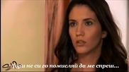 Гръцко! Имах Някога Любов - Pantelis Pantelidis - Eixa kapote mia Agapi - превод