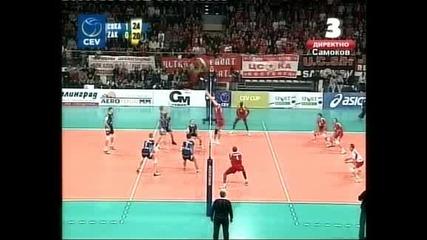 ЦСКА разби с 3:0 гейма полския ЗАКСА и е на крачка от финал
