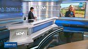 Новините на NOVA (15.08.2018 - обедна емисия)