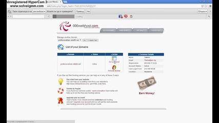 Kak se instalira amxbans (web chastta)