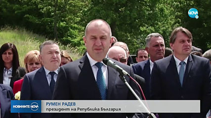 Румен Радев: Знамето на българската свобода е в ръце на сегашните поколения