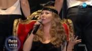 Петя Буюклиева като Fergie -