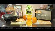 Реклама На Сок Капи 2016