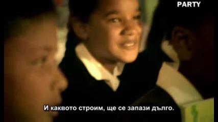 (Превод) DJ Tiesto feat. Maxi Jazz - Dance