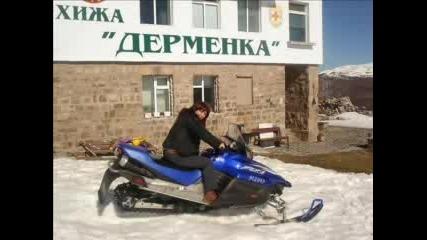 Хижа Дерменка - Полина