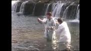 Водно Кръщение