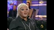 Господари На Ефира - АЗИС-Къде Ми Е Патката?!? (смях) 17.04.2008